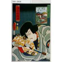 Utagawa Kunisada: 「濡髪女鳴神」「近江八勇の内」「三井鐘二郎兼成」 - Waseda University Theatre Museum