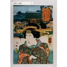 Utagawa Kuniyoshi: 「江戸名所見立十二ヶ月の内 正月 浅くさ 宮城野」 - Waseda University Theatre Museum
