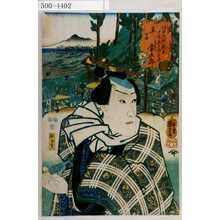 Utagawa Kuniyoshi: 「江戸名所見立十二ヶ月の内 二月 王子 小さんの金五郎」 - Waseda University Theatre Museum
