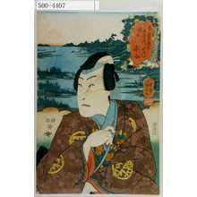 Utagawa Kuniyoshi: 「江戸名所見立十二ヶ月 七月 隅田川 求女」 - Waseda University Theatre Museum