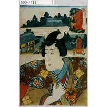 Utagawa Kuniyoshi: 「江戸名所見立十二ヶ月のうち 十一月 堀の内 勝頼」 - Waseda University Theatre Museum
