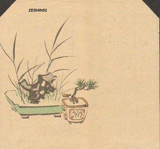 柴田是眞: - Asian Collection Internet Auction