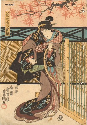 Utagawa Kunisada: Actor in garden - Asian Collection Internet Auction