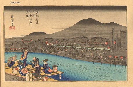 Utagawa Hiroshige: Views of Kyoto, Shijo - Asian Collection Internet Auction