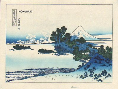 Katsushika Hokusai: FUGAKU SANJU-ROKKEI (36 Views of Fuji) - Asian Collection Internet Auction