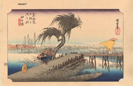 歌川広重: - Asian Collection Internet Auction