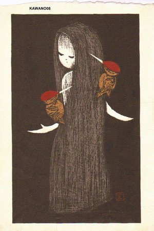 河野薫: Girl and woodpeckers - Asian Collection Internet Auction