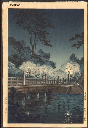 Tsuchiya Koitsu: Benkei Bridge - Asian Collection Internet Auction