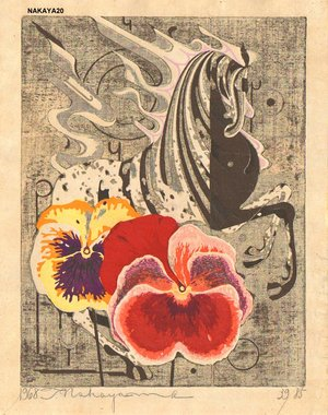Nakayama, Tadashi: HANA TO KIBA (Flowers and Riding Horse) - Asian Collection Internet Auction