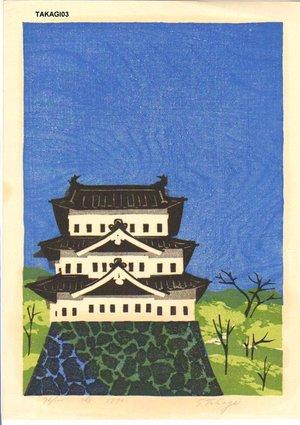 Takagi, Shiro: SHIRO (castle) - Asian Collection Internet Auction