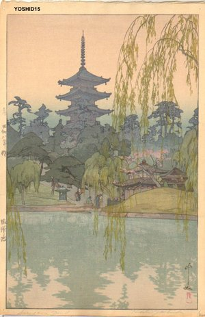 吉田博: Sarusawa Pond - Asian Collection Internet Auction