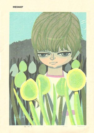 Ikeda Shuzo: Child with wild onions - Asian Collection Internet Auction