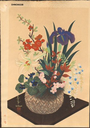 Ono, Bakufu: Floral basket - Asian Collection Internet Auction