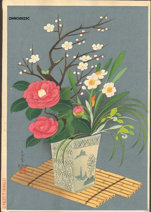 Ono, Bakufu: IKEBANA (floral arrangement) - Asian Collection Internet Auction