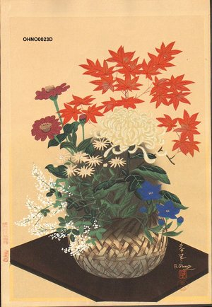 Ono, Bakufu: Floral basket autumn arangement - Asian Collection Internet Auction