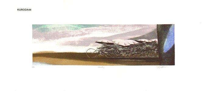 Kuroda, Shigeki: Coasting - Asian Collection Internet Auction