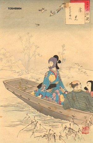 Mizuno Toshikata: Winter boat trip - Asian Collection Internet Auction