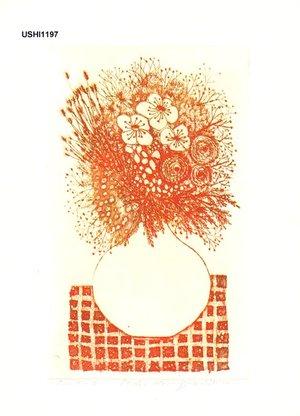 Ushiku, Kenji: HANA (flowers) 77-B - Asian Collection Internet Auction