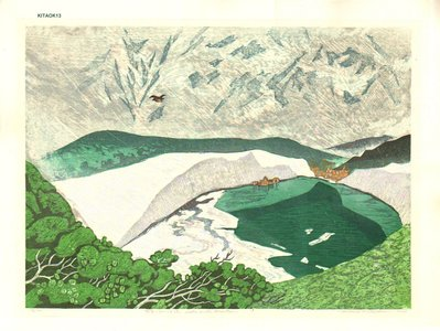 Kitaoka Fumio: Lake on the Mountain - Asian Collection Internet Auction