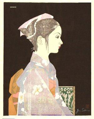 Sekino, Junichiro: Girl in Kimono - Asian Collection Internet Auction
