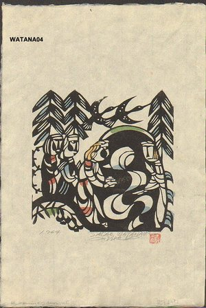 Watanabe Sadao: Biblical Scene - Morning of ressurection - Asian Collection Internet Auction