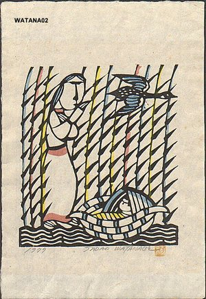 Watanabe Sadao: Biblical Scene - Moses in the reeds - Asian Collection Internet Auction