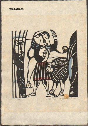 Watanabe Sadao: Biblical Scene - Daniel in the lion's den - Asian Collection Internet Auction