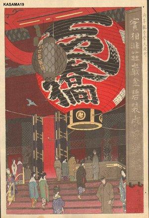笠松紫浪: Great Lantern at the Asakusa Kannondo - Asian Collection Internet Auction