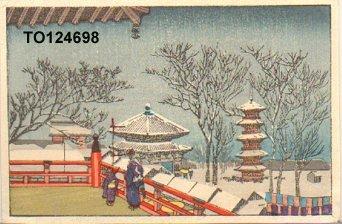 徳力富吉郎: Senso-ji Temple in snow - Asian Collection Internet Auction
