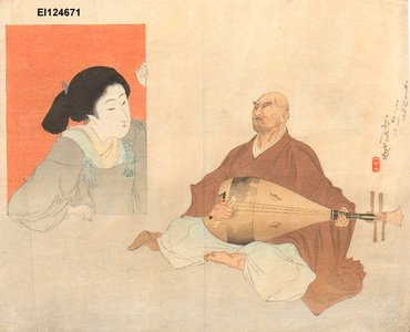 富岡英泉: Woman listens to priest playing BIWA - Asian Collection Internet Auction