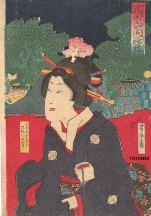 歌川芳虎: - Asian Collection Internet Auction