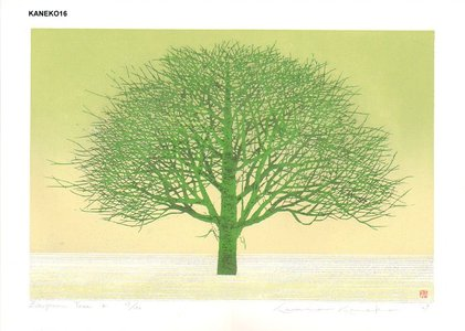 Kaneko, Kunio: Evergreen Tree 2 - Asian Collection Internet Auction
