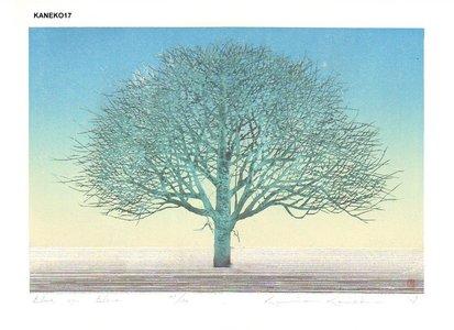 Kaneko, Kunio: Blue on Blue - Asian Collection Internet Auction