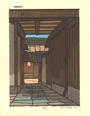 Nishijima Katsuyuki: Sunlight - Asian Collection Internet Auction