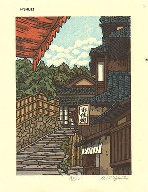 Nishijima Katsuyuki: Rising Clouds - Asian Collection Internet Auction