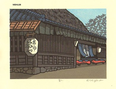 Nishijima Katsuyuki: Hiranoya Restaurant - Asian Collection Internet Auction
