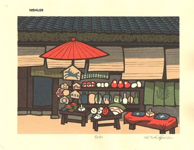 Nishijima Katsuyuki: Long Day - Asian Collection Internet Auction