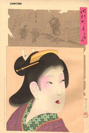 Toyohara Chikanobu: BIJIN (beauty) of KYOHO Era - Asian Collection Internet Auction