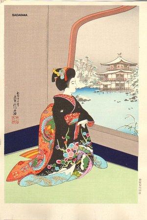 Hasegawa Sadanobu III: MAIKO (Winter) - Asian Collection Internet Auction