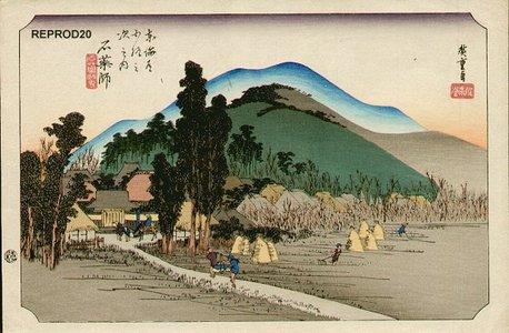 歌川広重: The Stone Yakushi Temple at Ishiyakushi - Asian Collection Internet Auction