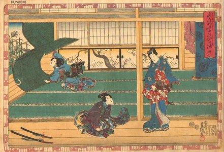 歌川国貞: Genji twin-brush series, Chapter 38 - Asian Collection Internet Auction