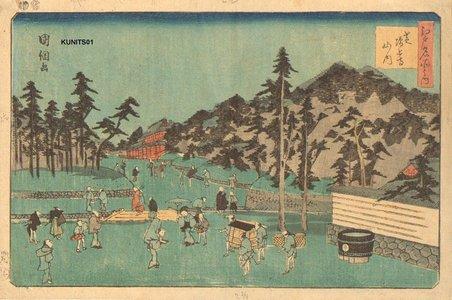 歌川国綱: Zojo Temple in Shiba - Asian Collection Internet Auction
