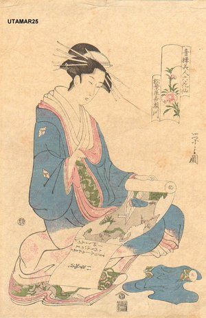喜多川歌麿: BIJIN (beauty) with scroll - Asian Collection Internet Auction