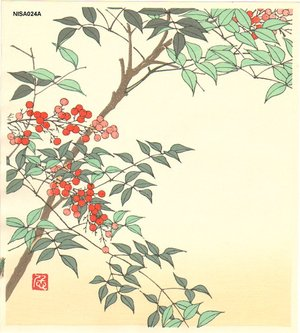 Ito, Nisaburo: Nadina Tree - Asian Collection Internet Auction
