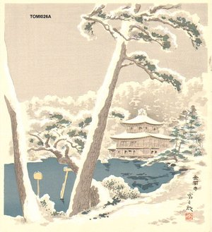 Tokuriki Tomikichiro: Golden Temple (Kyoto) - Asian Collection Internet Auction