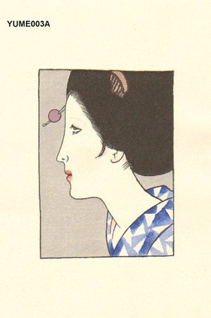 竹久夢二: Lady with Blue Kimono - Asian Collection Internet Auction