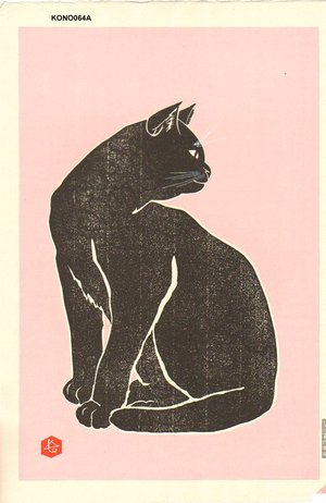 Hasegawa, Konobu: Black cat - Asian Collection Internet Auction