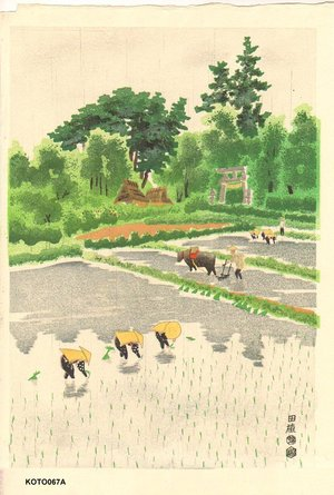 Kotozuka Eiichi: Planting Rice - Asian Collection Internet Auction