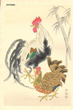 Kotozuka Eiichi: Cock and Hen - Asian Collection Internet Auction