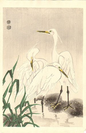Kotozuka Eiichi: Snowy egrets - Asian Collection Internet Auction